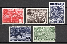 1940 USSR Soviet Youth Sport `GTO` Issue (Full Set)
