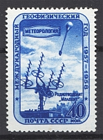1958 USSR International Geophysical Year 40 Kop (Extra Line Print Error, MNH)