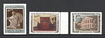 1950 USSR 26th Anniversary of Death of Lenin (Full Set, MNH/MLH)