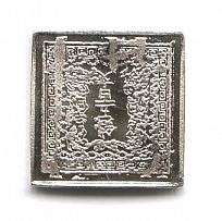 1871 Japan 500 M (Sterling Silver Miniature, Greatest Stamps of The World)