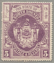 1894, 5 $, bright purple, unused M not H, great condition, well centred and very