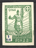 1948 Munich The Russian Nationwide Sovereign Movement (RONDD) $0.10 (MNH)