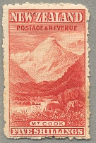 1899, 5s., vermillion, rough perf 11, no wmk, small toning spot otherwise fresh