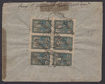 1922. franked with stamps No. III.13 (x6). A registered international closed letter was sent on December 17, 1922 from