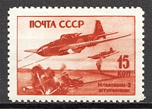 1946 USSR Air Force (Vertical Raster, White Gum, CV $Unknown)