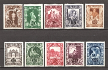 1947 Austria (Full Set, MNH)