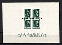 1937 Third Reich, Germany (Souvenir Sheet Mi. 7, CV $90, MNH)