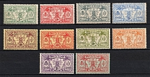 1911-12 New Hebrides, French Colonies (CV $100)
