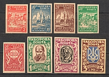 1947 Regensburg Ukraine Camp DP in Germany (Only 500 Issue, Imperf, Full Set)