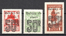 1920 Czechoslovakian Corp in Russia Civil War (Full Set, MNH, Signed)