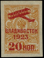 Far Eastern Republic 1923, red Airplane surcharge 20k on imperf 1k, LH
