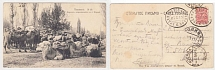 1910 Russian Empire. Mailpiece (open letter). F / A-mail. P / 208, train
