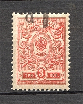 1918-20 Russia Kuban Civil War 1 Rub (CV $30, Shifted Inverted Overprint)