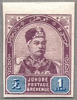 1891-94, 1 c. dull purple and blue, imperforated proof (as adopted for 6 c.
