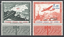 1942 Germany Reich French France Legion (Inverted Overprints, Full Set, MNH)