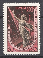 1957 USSR The Second Artificial Earth Satelite 20 Kop (Line Perf 12.5, MNH)