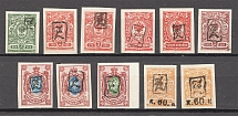 1919 Russia Armenia Civil War (Imperf, Type 1, Black Overprints, Signed)