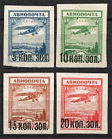 1924 USSR Surcharged in Black (Full Set)