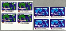 1989, 1 $, Malaysia Airlines, imperforated colour trial block of (4) and