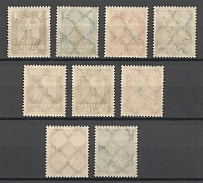 1924 Germany Official Stamps (CV $190, Full Set, MNH)