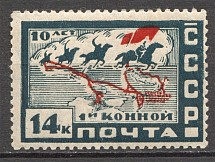 1930 Cavalry (Shifted Red, Print Error, MNH)