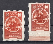 1957 USSR All Union Industrial Exhibition Sc. 1994 (Two Shades, Full Set, MNH)