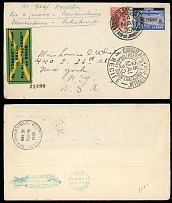 Brazil Air Post Semi-Official issues May 24-26, 1930, 1st SAF, Rio to Lakehurst