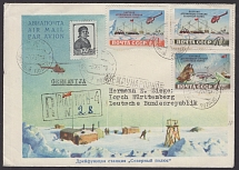 1957. Air letter with doublet cancellation of the station SP-4 and stamps No. 1757-1759. Rare franking