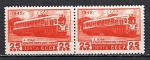 1949 USSR Trains Pair (MNH)
