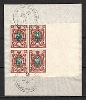 Kiev Type 1 - 35 Kop, Ukraine Tridents Cancellation VORONOK CHERNIGOV Block of Four