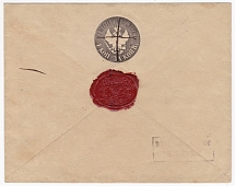 Postal stationery - No. 7A (Wz - inverted mirror image), used Excellent collecti