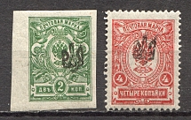 Poltava Type 1, Ukraine Tridents (Black Overprints)