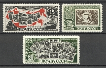 1946-47 USSR 25th Anniversary of Soviet Postage Stamp (Full Set, MNH)