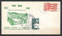 1962 Russia Scouts ORYuR UNLISTED Overprint on Stamp (Cover)