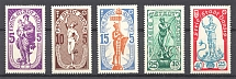 1937 Danzig Germany (Full Set)
