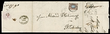 Imperial Russia, 1858, 10k brown and blue, perf. 14½x15, with watermark