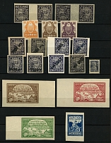 RSFSR Issues NICE GROUP: 1921-23, 34 mint stamps, including two tete-beche pairs