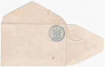 The envelope of the city post of St. Petersburg - No. 2 (size II, size 112 x 74