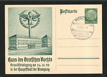 1936 House of German Law Special postmark Munich