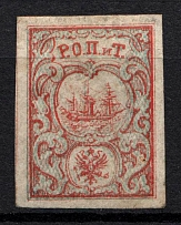 1867 10pa ROPiT Offices in Levant, Russia (RRR, Without Shadow Lines, Signed, MNH)