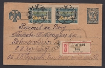 1921. Second edition. Mixed franking with 2 revenue stamps and stamp No. 18. The ordered postal stationery (excluding