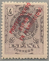 1915, 4 p. violet, overprint error I after MARRUECOS, MNH, VF! Estimate 300€.  A