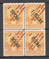 1928 Ecuador Displaced Overprint Block of Four (MNH)