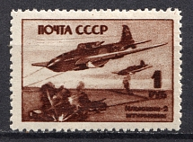 1945 Air Force During World War II, Soviet Union USSR  (DOUBLE Print, Print Error, MNH)