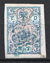 1866 Russia Levant ROPiT 2 Pia (No Shadow Lines, Cancelled)