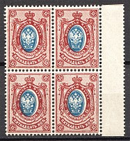 1908-17 Russia Block of Four 15 Kop (Print Error, Shifted Center, MNH)