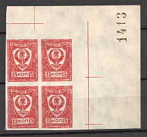 1922 Russia Chita Civil War Block of Four (Control Number, MNH)
