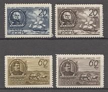 1947 USSR Geographical Society of the USSR (Full Set, MNH)