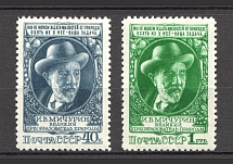 1949 USSR Michurin Scientist (Full Set, MNH)