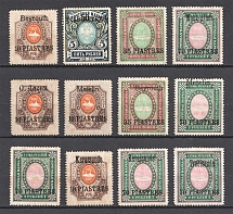 Group of Levant Offices Stamps